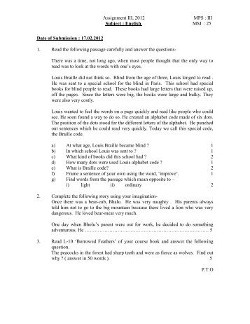 dps rk puram holiday homework 2013