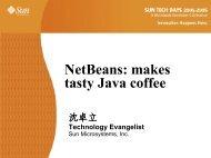 NetBeans: makes tasty Java coffee