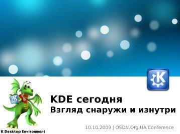 KDE сегодня - ftp.linux.kiev.ua.