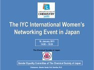 The IYC International Women's Networking Event in Japan