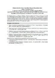 Terminy przeprowadzania egzaminów w 2013 roku