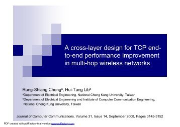 A cross-layer design for TCP end-to-end performance improvement