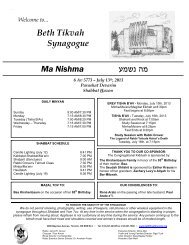 July 13th, 2013 - Beth Tikvah Synagogue, Toronto