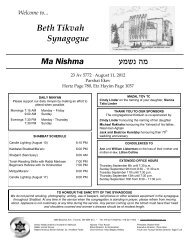 August 11, 2012 - Beth Tikvah Synagogue, Toronto