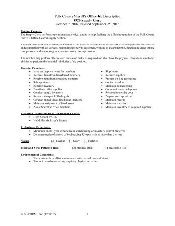 supply clerk job description