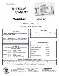 March 31, 2012 - Beth Tikvah Synagogue, Toronto