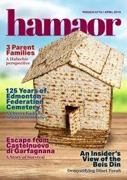HAMAOR MAGAZINE PESACH 5775
