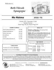 Weekly Schedule - Bethtikvahtoronto.org