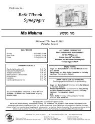 June 8th, 2013 - Beth Tikvah Synagogue, Toronto