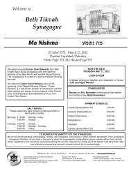 March 17, 2012 - Beth Tikvah Synagogue, Toronto