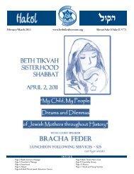Hakol FEB-MARCH 2011 rfs.pdf - Bethtikvahtoronto.org