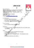 HTML - Page 3