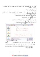 HTML - Page 6
