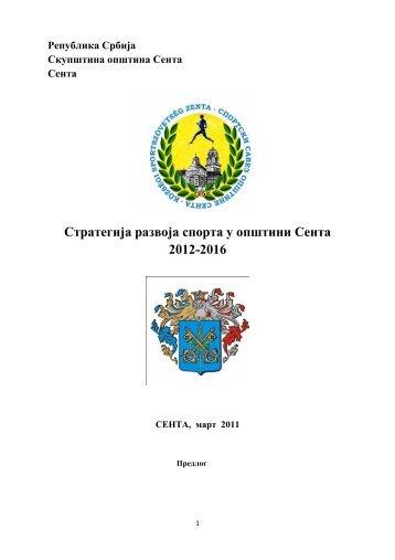 Predlog Strategije za 2012-2016.god.
