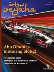 10 Sey a - Abu Dhabi Tourism