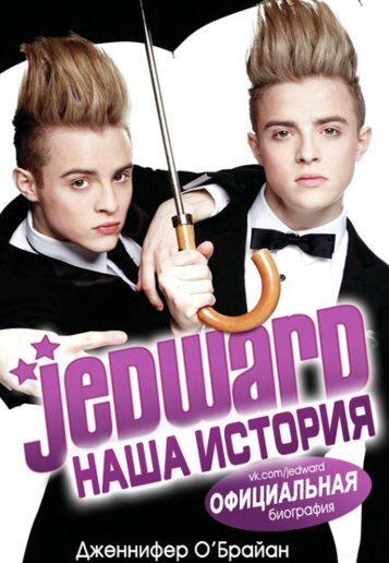 Jedward book our story