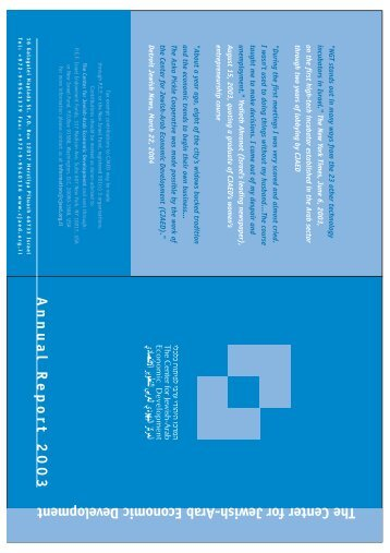 2003 Annual Report - The Center for Jewish - Arab Economic ...