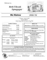 July 9, 2011 - Beth Tikvah Synagogue, Toronto