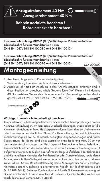 Klemmverschraubung MKV-M - Hummel AG