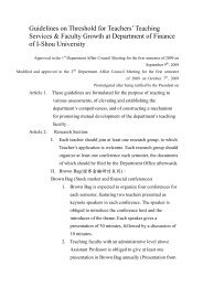 Guidelines on Threshold for Teachers' Teaching Services & Faculty ...