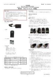 販売名: VALO コードレス 付属品 - Ultradent Products, Inc.