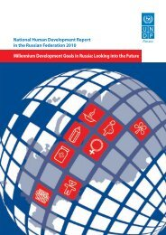 National Human Development Report in the Russian Federation
