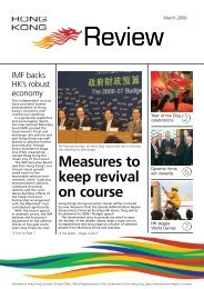 Measures to keep revival on course - Hong Kong Economic and ...
