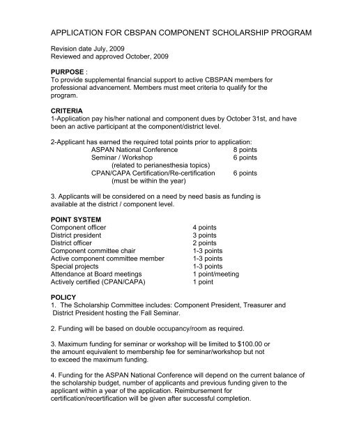 application for cbspan component scholarship program