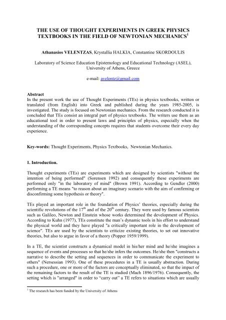 the use of thought experiments in greek physics textbooks in