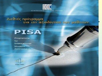 pdf [1.2 MB]