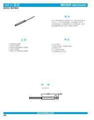 MEDER electronic MK14 系列 - 干簧继电器、干簧传感器