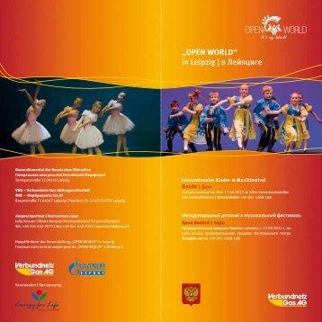 """OPEN WORLD"" in Leipzig | в Лейпциге - Kulturportal Russland"