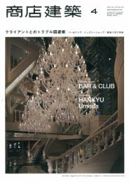 Page 1 5 7547' monthly magazine of store design, interior ...