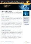 Protection Intelligence Protection Intelligence - Symantec - Page 3