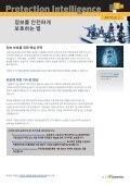 Protection Intelligence Protection Intelligence - Symantec - Page 5