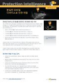 Protection Intelligence Protection Intelligence - Symantec - Page 7