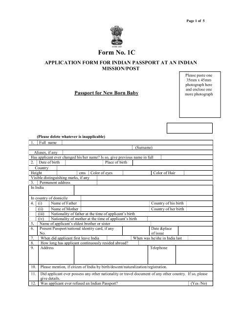 Form No  1C - Embassy of India - Kuwait