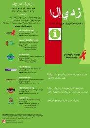 arabisch - Aidshilfe Oberösterreich