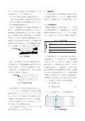 A study on the digitization of books using computer vision - Page 3