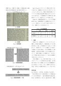 A study on the digitization of books using computer vision - Page 6