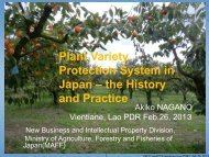 6.PVP System in Japan.pdf - The East Asia Plant Variety Protection ...
