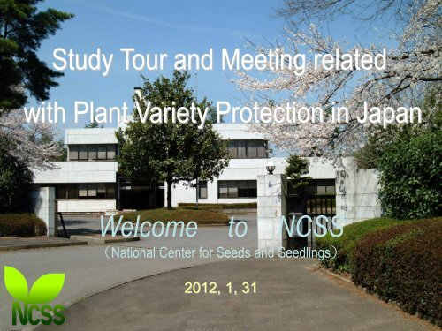 NCSS - The East Asia Plant Variety Protection Forum