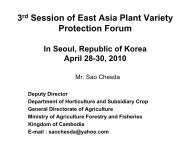 3rd Session of East Asia Plant Variety Protection Forum In Seoul ...