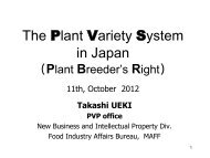 スライド 1 - The East Asia Plant Variety Protection Forum