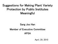 APSA - The East Asia Plant Variety Protection Forum