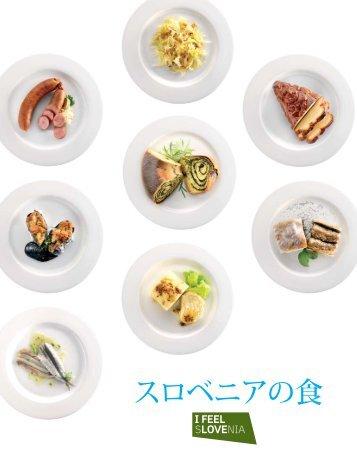 okusiti_prospekt_skupni_jap___pub