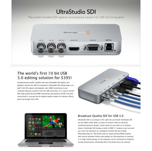 Blackmagic Design: UltraStudio SDI