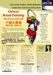 chinese brush painting flyer 003 - Universiti Tunku Abdul Rahman