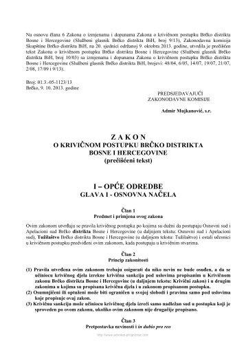 Zakon o krivičnom postupku Brčko Distrikt, Bosna i Hercegovina