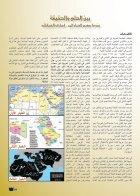 DEUTSCHLAND-INDEX - Page 5